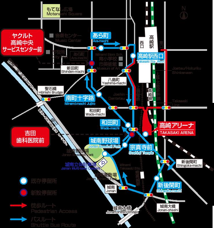 高崎アリーナシャトルアクセスマップ