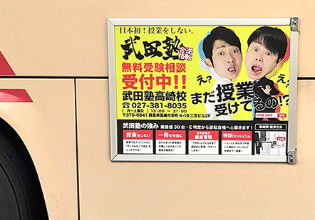 サイド板広告画像