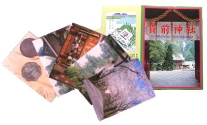 ポストカード画像