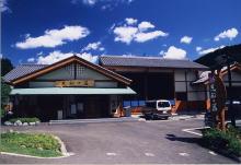 下仁田駅周辺