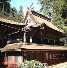 一ノ宮貫前神社