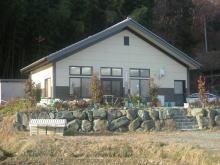 牛伏山自然公園