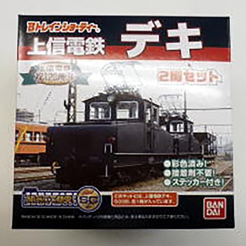《商品No.4》Bトレインショーティー デキ+500形 2両セット