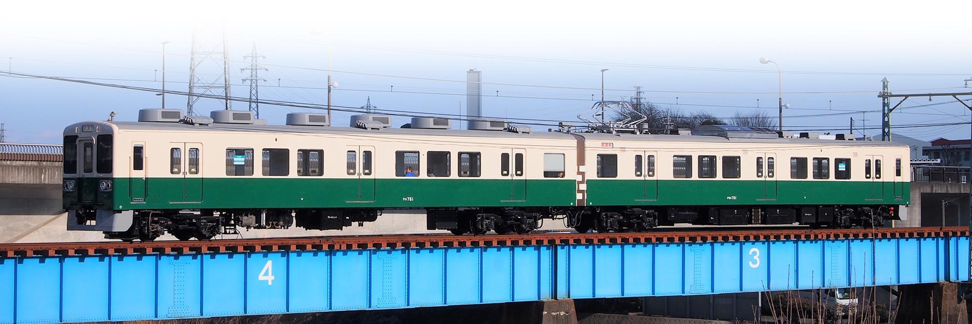 【採用情報】電車運転士要員・保線係を募集します
